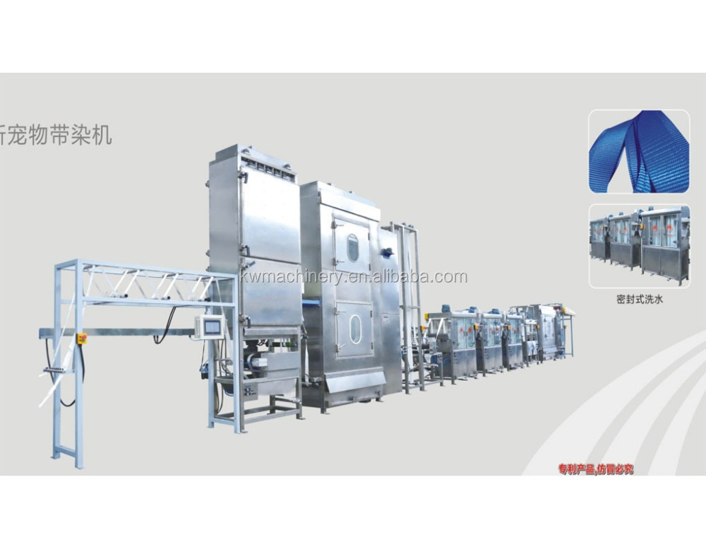Pet webbings continuous dyeing&finishing machine with CE