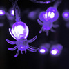 Battery Operated Bat/Spider 20 LEDs Halloween Decoration Light