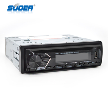 1 din made in china cheap car dvd player universal remote control car dvd vcd cd mp3 mp4 player