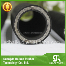 High Quality Hot-sale Volkswagen Coolant Rubber Hose.rubber hose for volkswagen