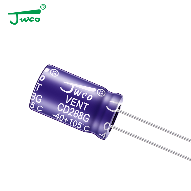High ripple current low impedance 12 volts super capacitor