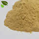 top quality agriculture synthetic amino acids