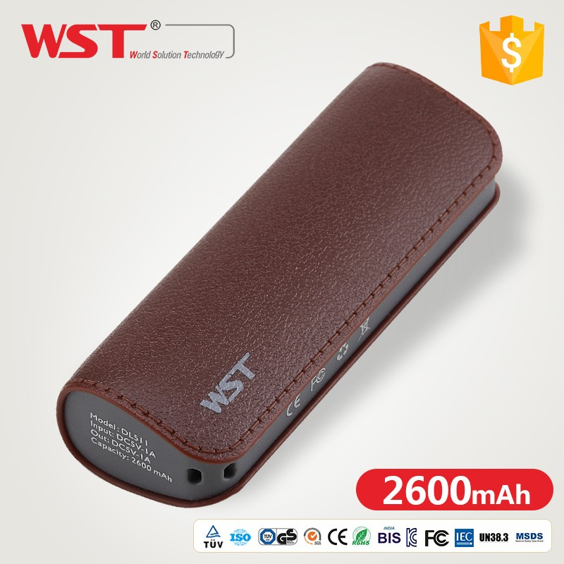 New design Promotional gift FCC CE DL511 promotional gift metal 2600 power bank