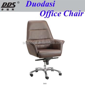 Кресло для секса кожанное