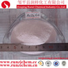 High Purity Manganese Sulphate Monohydrate 98%
