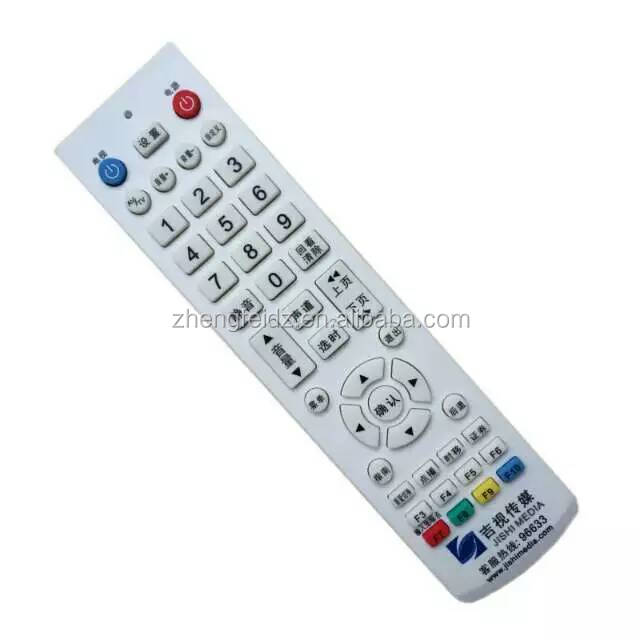 2016 UNIVERSAL cable digital television remote control with new ABS