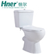 Excellent Round P-trap/S-trap Washdown Bowl Gravity Two Piece WC Chinese Toilet with Good Quality