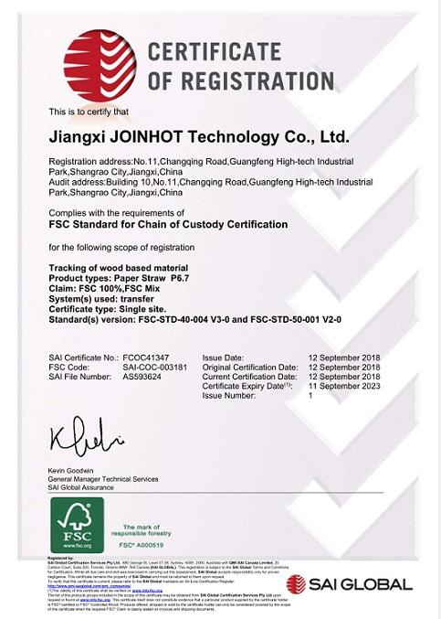 Company Overview - Jiangxi Joinhot Technology Co , Ltd