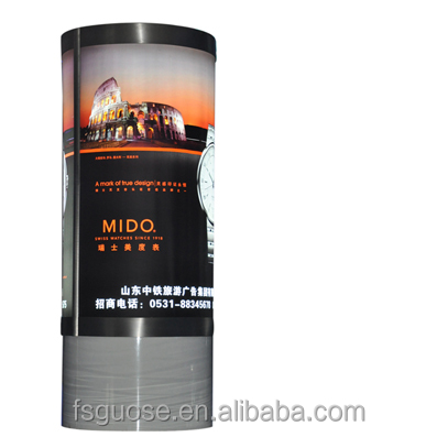 Guose advertising equipment bike billboard printer scroller Manufacturer