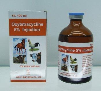 Oxytetracycline Hydrochloride Ointment