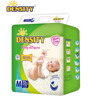 Breathable OEM Baby Diaper Factory in China