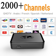 Excellent Quality Linux System MAG 254 IPTV Media Streamer Full HD 3D VIDE Indian Arabic IPTV BOX In Stock