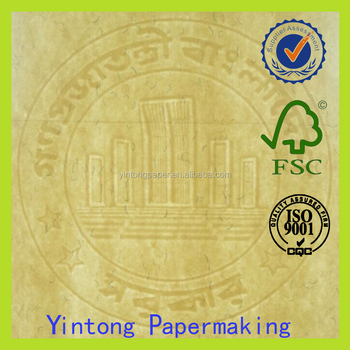 secure watermark paper