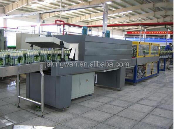Water Bottle Packing Machine/shrink wrapping machine/most popular PE film wrapper