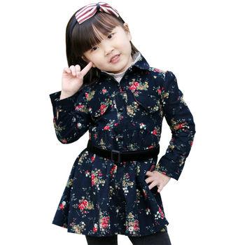 All Baby & Kids' Sale | Nordstrom