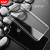 High clear ultra thin TPU transparent PC back cover for iphone 8plus case
