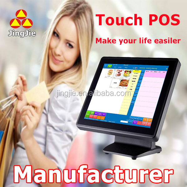 JJ-3500 pos terminal can be customized for every industry within the retail market.