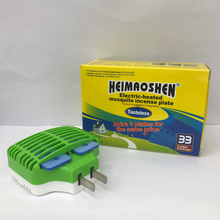 HEIMAOSHEN Hot Sale Anti Mosquitoes Electronic Insect Killer