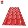 G550 prime galvalume metal roofing colors