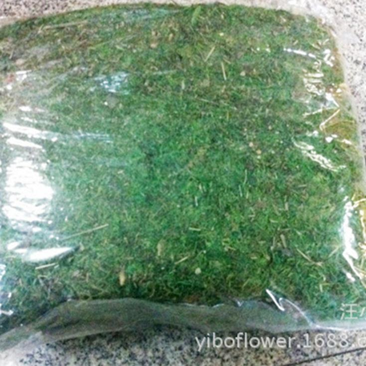 Factory supply high quality moss flower arrangement materials simulation plant home decoration