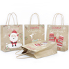 Wholesale Cheap Custom Personalized Design Printing Retail Fashional Christmas Paper Gift Bags Reusable