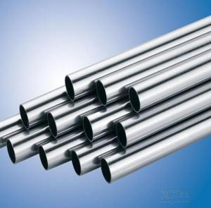 China best material 316L 316 stainless steel pipe for industry price per kg