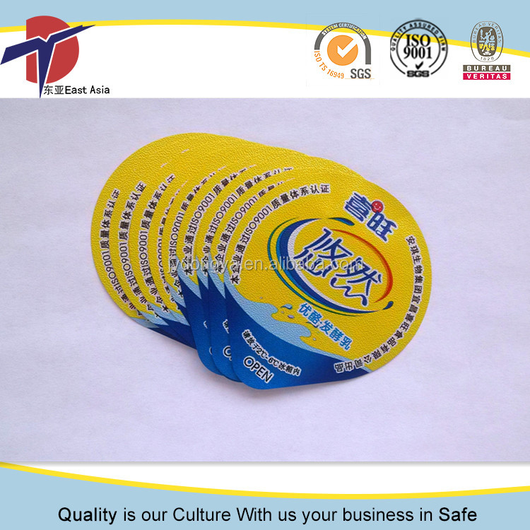 68mm pp heat sealing printed aluminum foil lid film