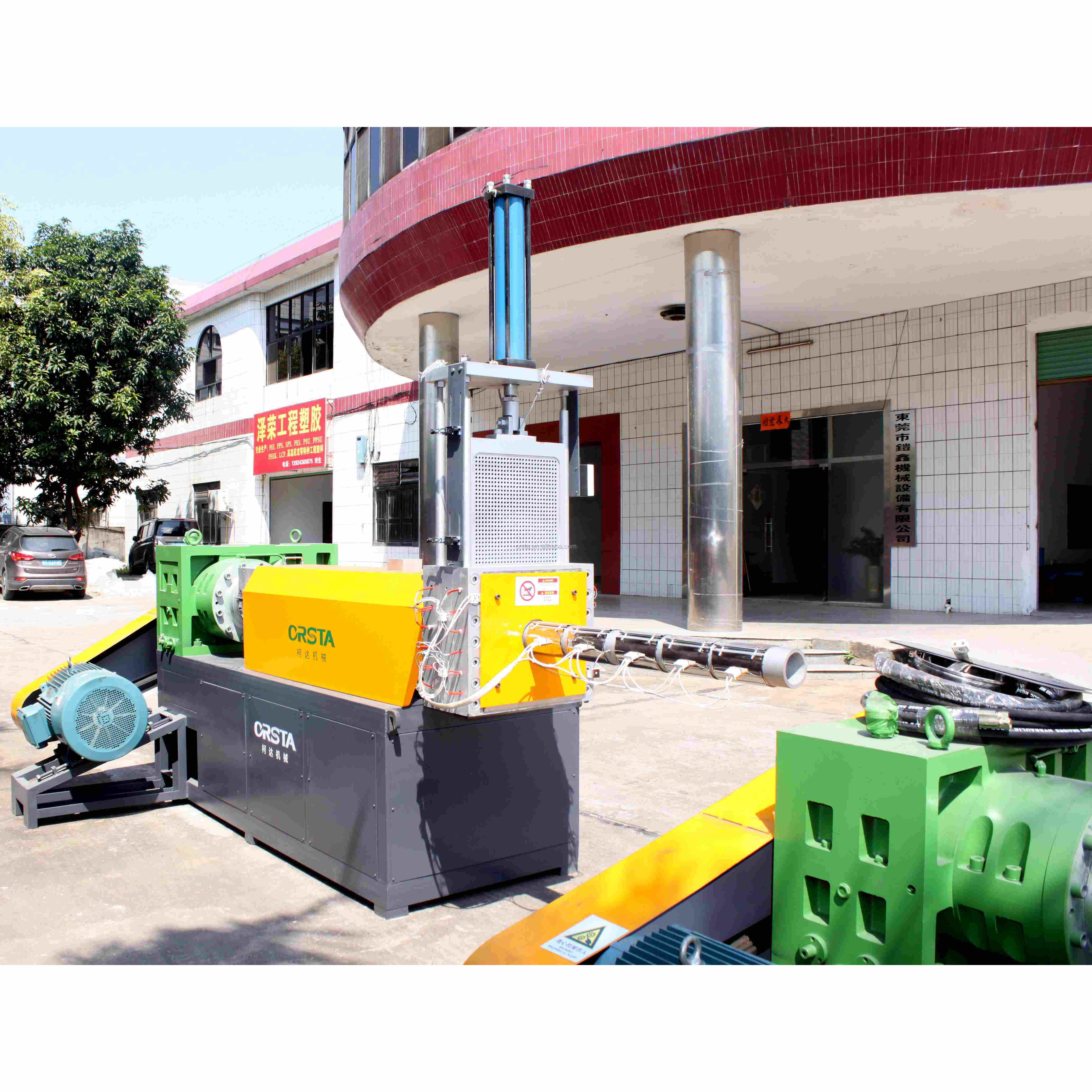 PE plastic recycle granulating machine/ ABS PS pelletizing extrusion line producer
