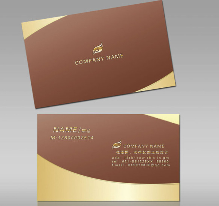 Wholesale Custom Personality Business Card High-quality Specialty Paper Coated Paper Business Card