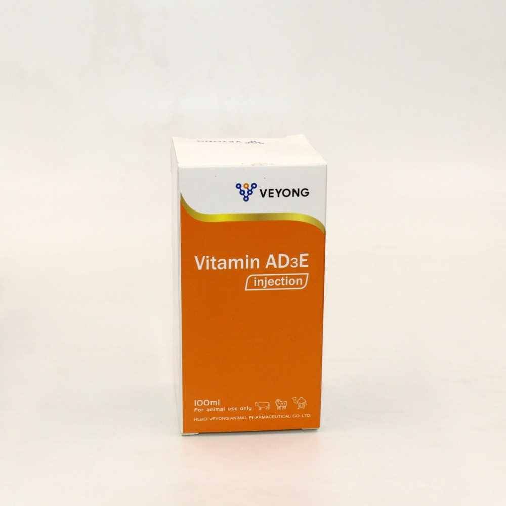 Nuriton Medicine for Poultry Vitamin AD3E Injection for Improving Egg production