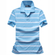 cotton 2016 men stocklot polo shirt