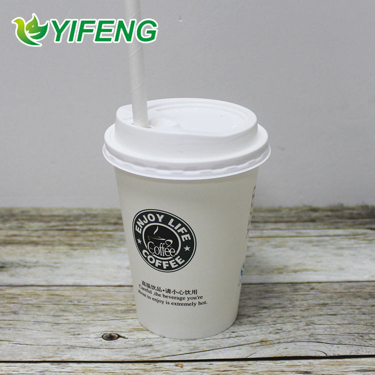 custom printed disposable double wall brown kraft paper coffee cup for hot coffee and Milk tea with plastic lid