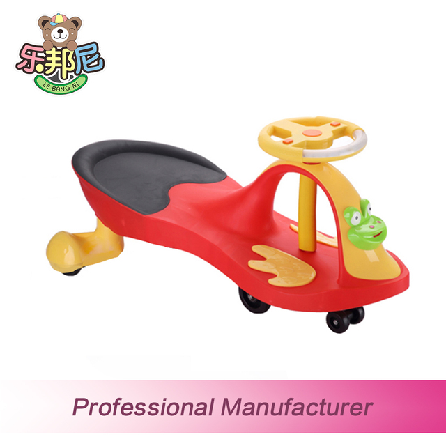 new design kids plastic outdoor car kids swing car factory sale