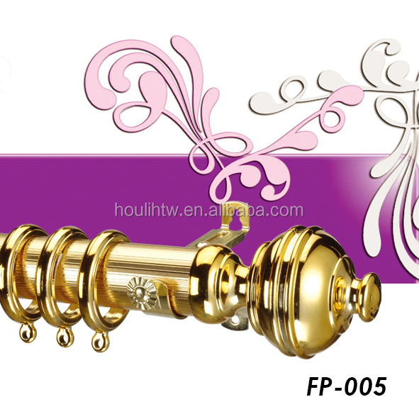 35mm PVC Gold Curtain Poles round rod set curtain accessories
