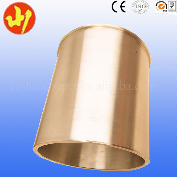 copper bushing 5