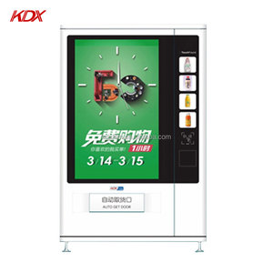 New snack food coffee water drink automatic vending machine with advertising touch screen