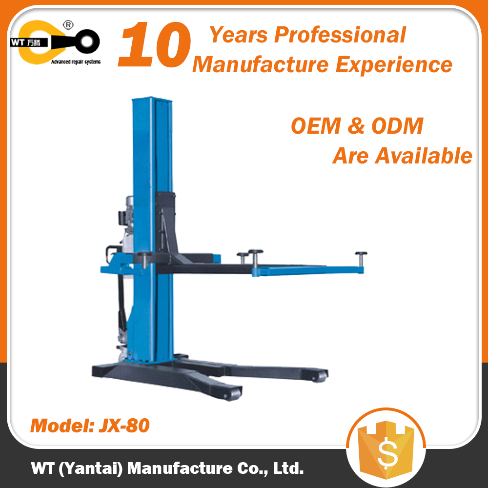 single column car lift single column car lift suppliers and