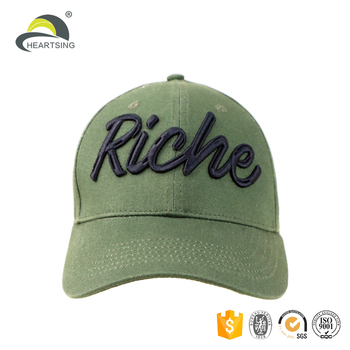 c6593f75c0c specialized curved brim plain wool acrylic 3d embroidery baseball cap hard  hat