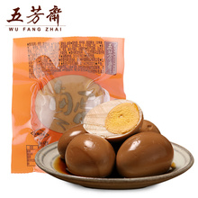 Wufangzhai Brand Duck Pickled Salted Egg