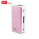 USA most popular temp control mod wholesale vape box mod parts S6 mini VV VW ecig mod