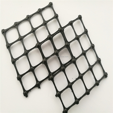 High Quality Civil Engineering Construction Geogrid