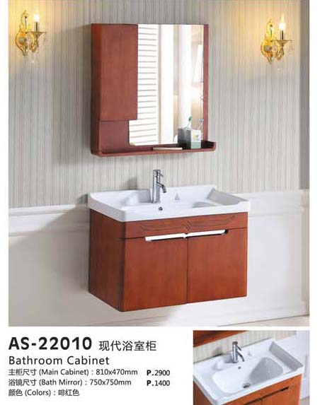 wall mounted lowes bathroom vanity cabinets wall mounted lowes bathroom vanity cabinets suppliers and manufacturers at alibabacom