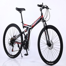 2019 new hot item 26'' inch 21 speed Alloy Full Suspension One-Piece Wheel Mountain bike