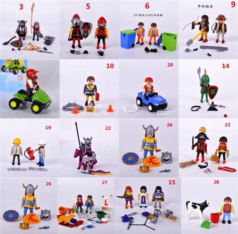 Buy Playmobil Toys 44