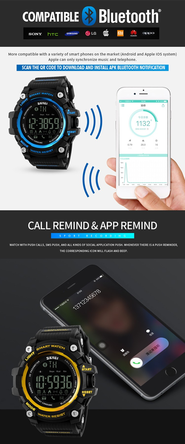 SKMEI 1227 Fashion Outdoor Digital Watches Fitness Tracker Bluetooth ios 4.0 Android Big Dial Wristwatch Men Sport Smart Watch