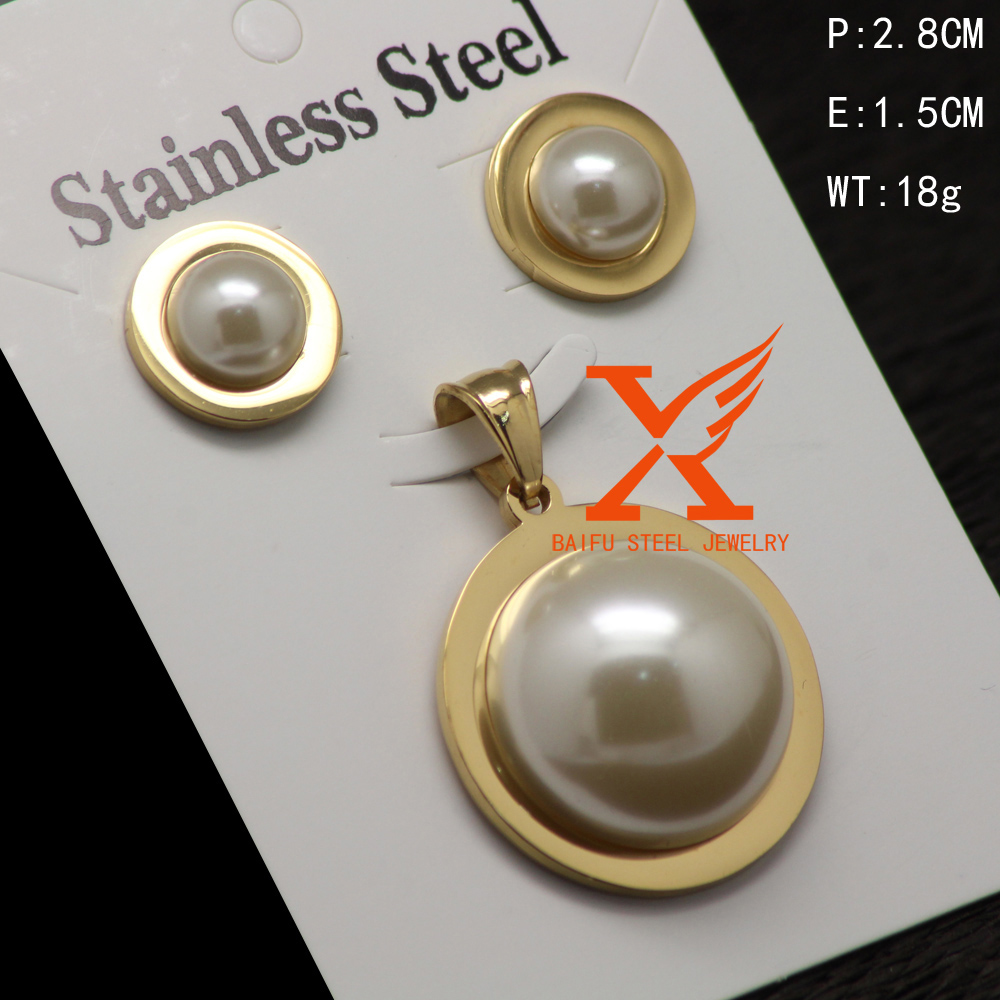 China Dubai Gold Jewelry Pearl Set, China Dubai Gold Jewelry Pearl Set  Manufacturers And Suppliers On Alibaba