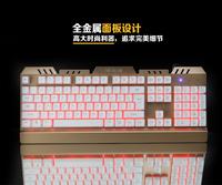 Wire Ultra Slim Chocolate Keyboard