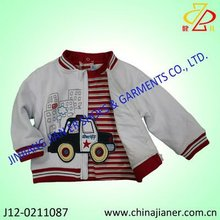 Wholesale korean children winter clothing for boy set