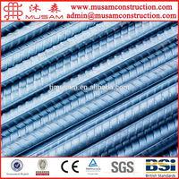 Steel Rebars,Deformed Steel Bars,Building Material China Manufacturer Deformed Steel Rebar/Rebar Steel/Iron Rod for construction