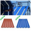 PVC corrugated plastic roofing sheet
